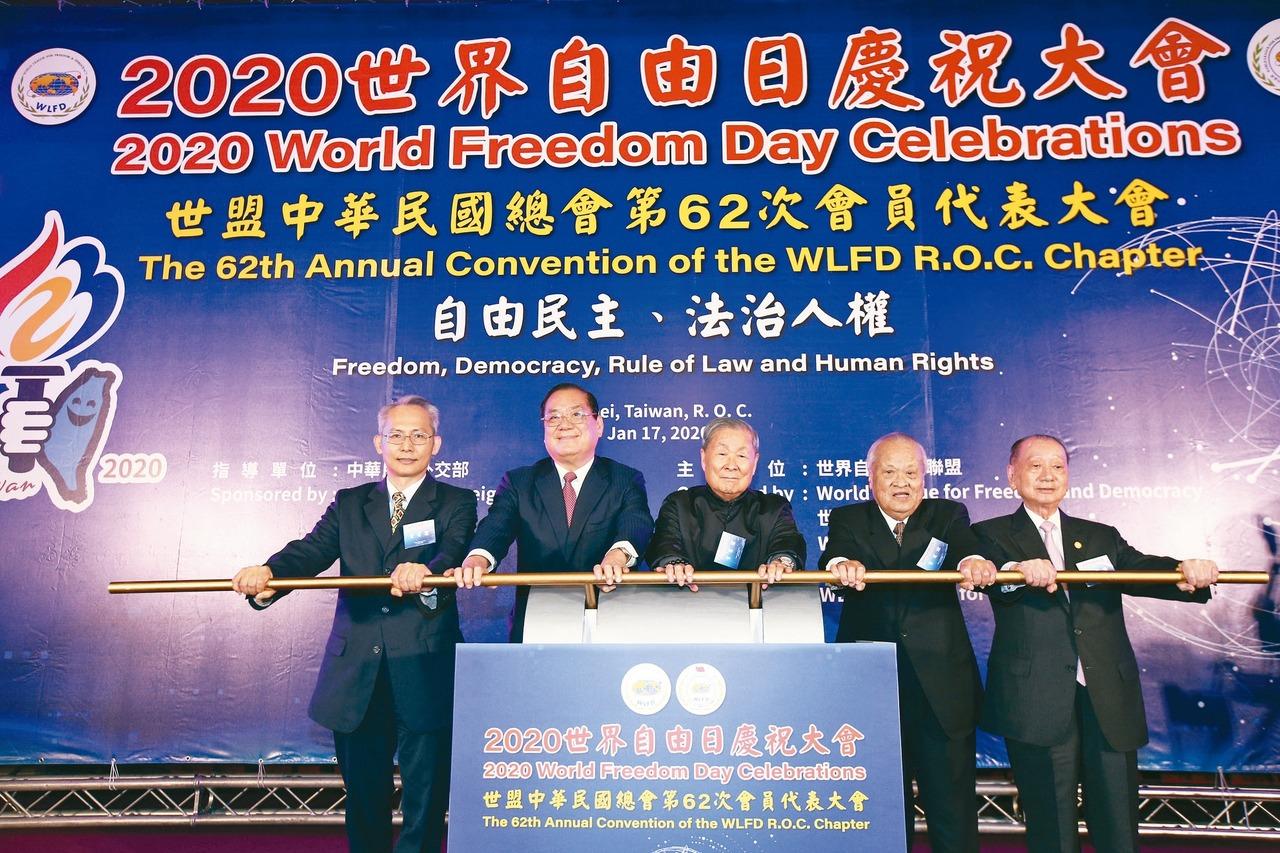 世盟慶祝自由日 曾永權:台灣當前人民自由受侵蝕