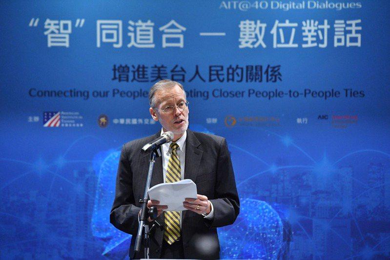 美國在台協會(AIT)處長酈英傑昨天提到美台人民關係時表示,「我們將力求『共同努力,共同得益』」。 (中央社)
