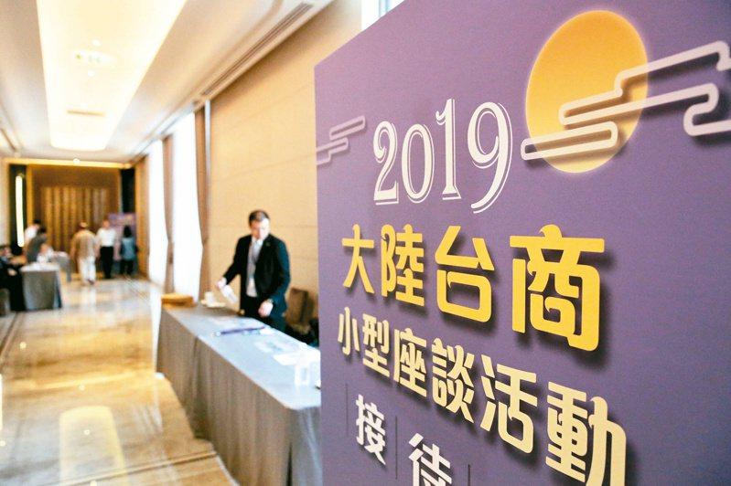 兩岸決策核心人士表示,在五二○之前,只要北京願意釋放善意,相信蔡英文總統會接。 圖/聯合報系資料照片