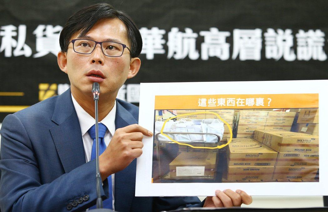 時力立委黃國昌選前狂打總統專機私菸案,讓他也反受一身傷。圖/聯合報系資料照片
