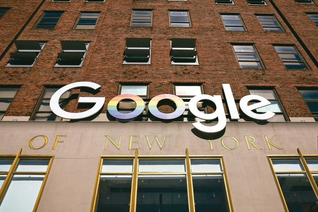 Google母公司字母(Alphabet)16日市值首度突破1兆美元,加入「市值...