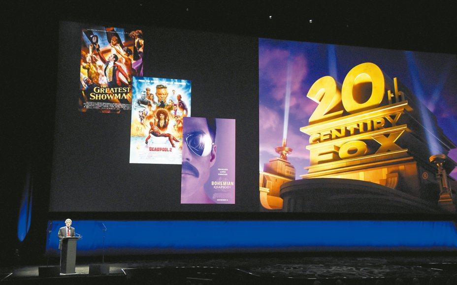 「20世紀福斯」(20th Century Fox)決定移除「福斯」名稱,以免消費者誤以為電影片廠和福斯新聞網有關。 美聯社