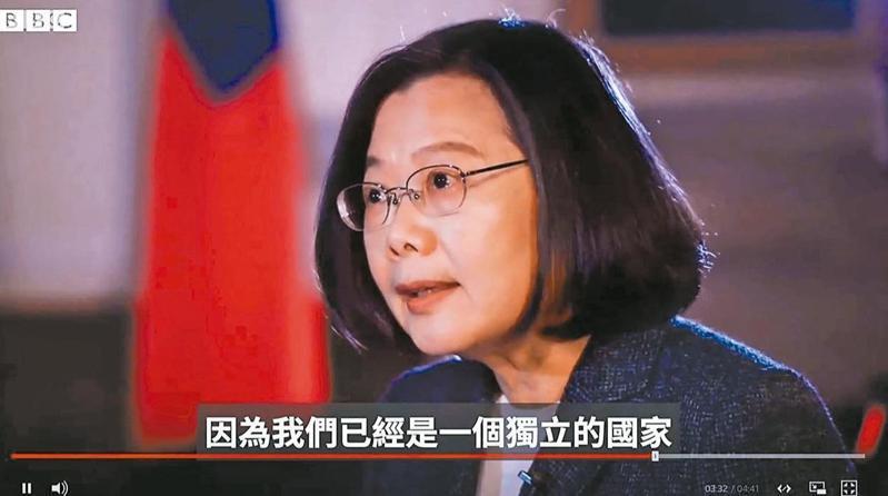 蔡英文總統大選後接受BBC專訪,蔡總統呼籲中國大陸面對事實,尊重台灣。蔡總統表示「我們不需要宣布自己是一個獨立國家,我們已經是獨立的國家,我們稱自己是中華民國台灣」。 圖/取自BBC網站