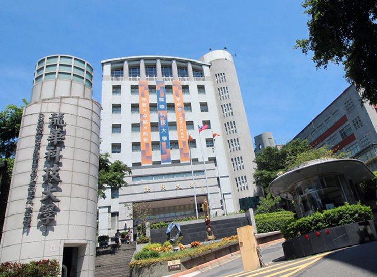 2020企業最愛大學,綜合型私立科技校院龍華科大全國第一。龍華科大/提供