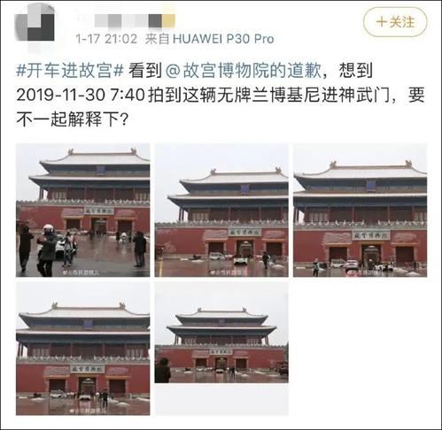 去年11月30日就有網友拍到,一輛沒有懸掛車牌的藍寶堅尼開進神武門。 圖/取自《...