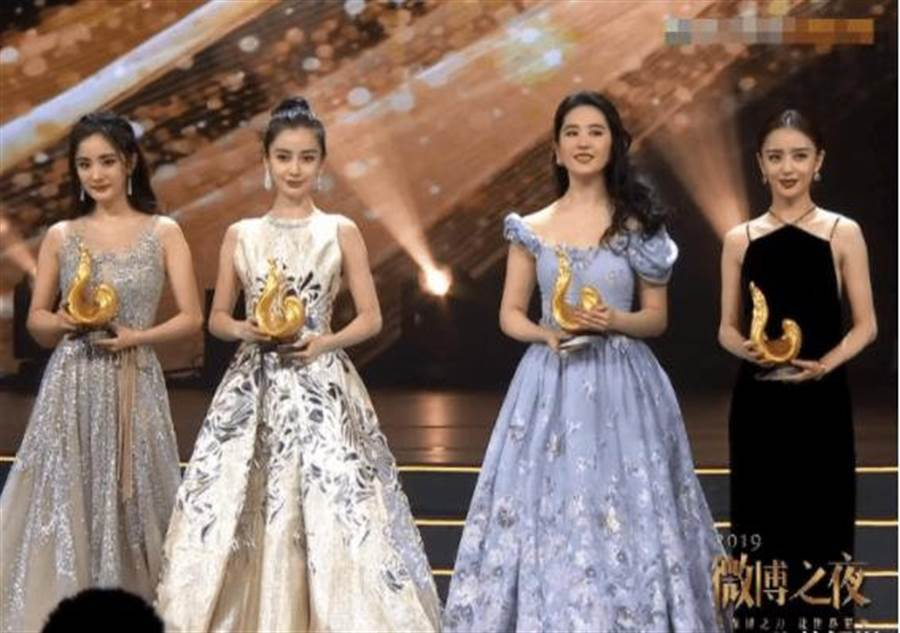 楊冪、Angelababy、劉亦菲、佟麗婭同框出席。圖/摘自微博