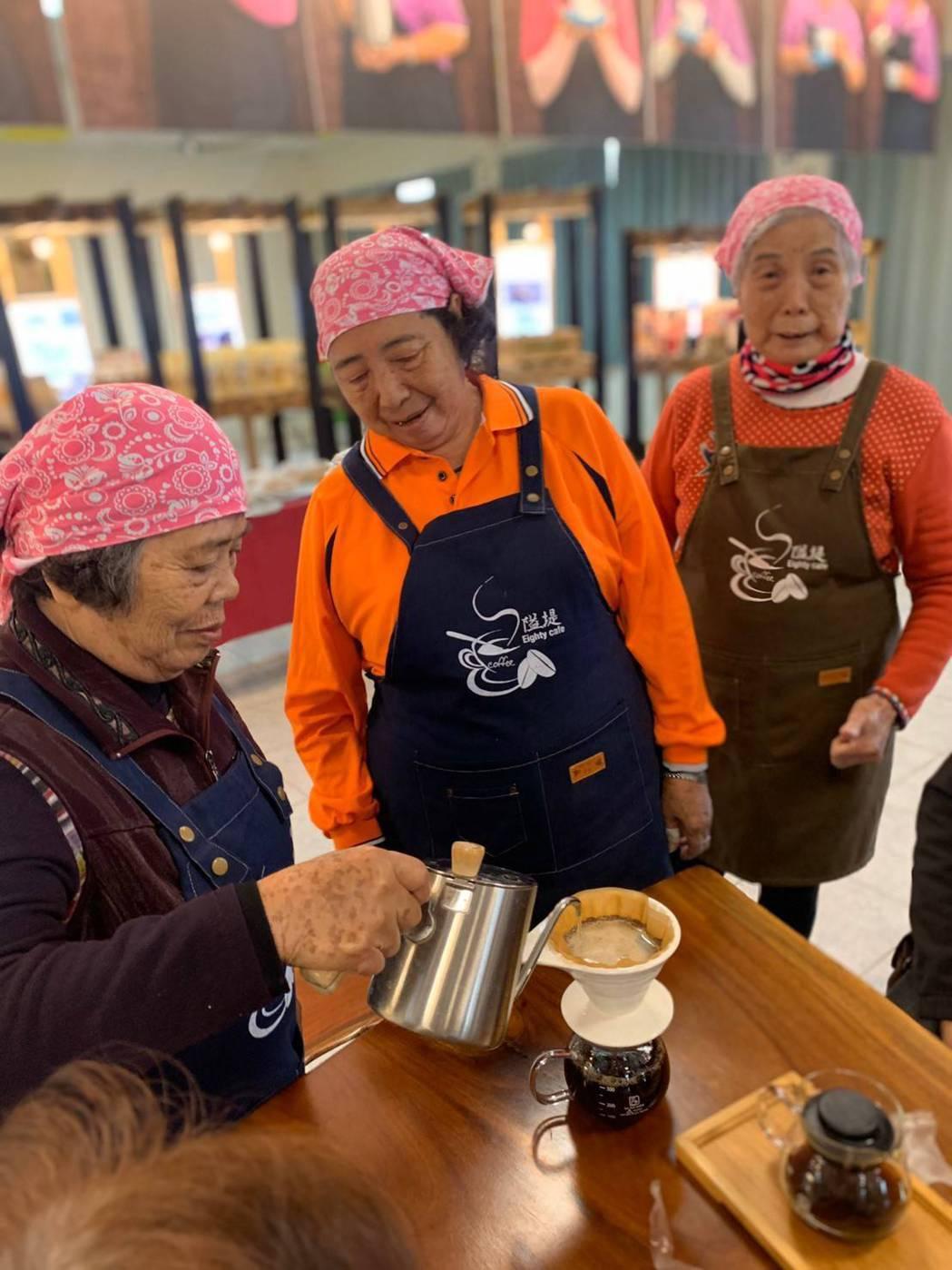 阿嬤學沖泡咖啡技術,也當起服務生服務遊客,日常生活多了自信與笑容。圖/高雄市農業...