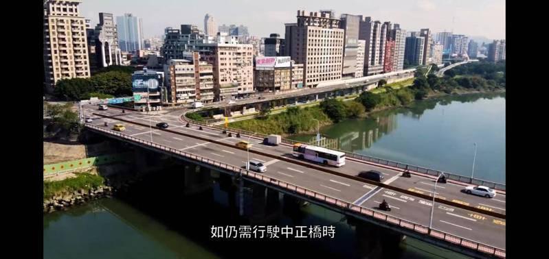 連接雙北的中正橋,北市重慶南路高架段,將在春節期間進行拆除作業。圖/記者廖炳棋翻攝
