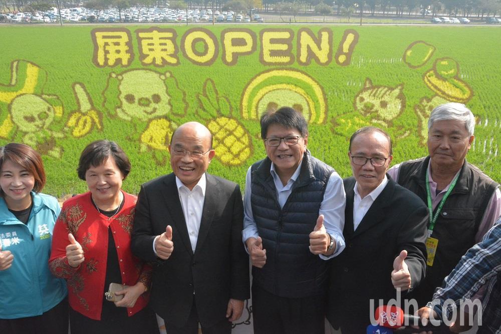 2020屏東熱帶農業博覽會今天正式開幕。記者江國豪/翻攝