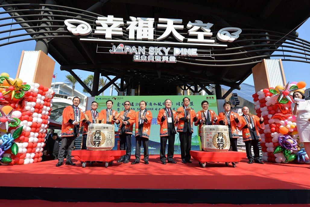 交通部高速公路局、新東陽公司及中日本EXIS株式會社的出席長官們一同進行JAPA...