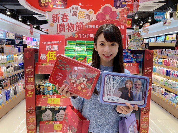 日藥本舖「新春購物節」推出多款超萌伴手禮特價。圖/日藥本舖提供