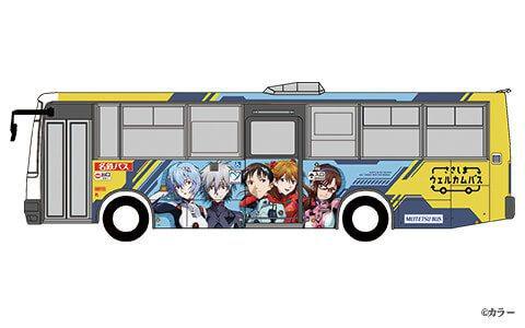 笹島觀光巴士推出3款不同造型的新世紀福音戰士巴士。圖/擷取自中部国际空港 セント...