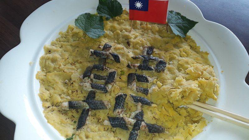 「挑大師」創意料理「寒國魚」讓韓粉吃免驚,撫慰失落心靈。記者周宗禎攝影