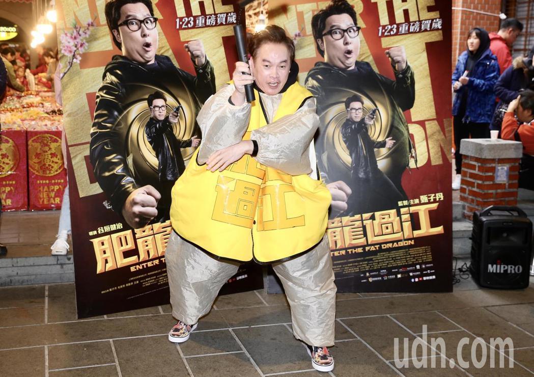 康康今天穿上胖胖衣化身肥龍到年貨大街宣傳賀歲片《肥龍過江》。記者徐兆玄/攝影