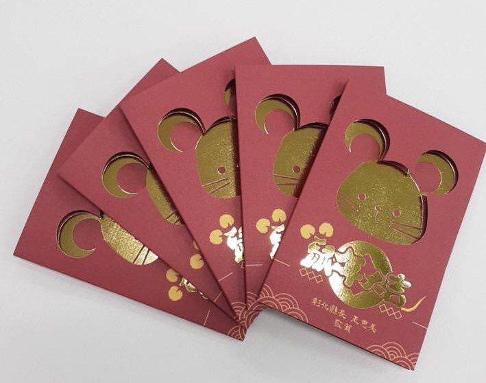 彰化縣長王惠美今年春節發放的金鼠福袋。照片/縣府提供