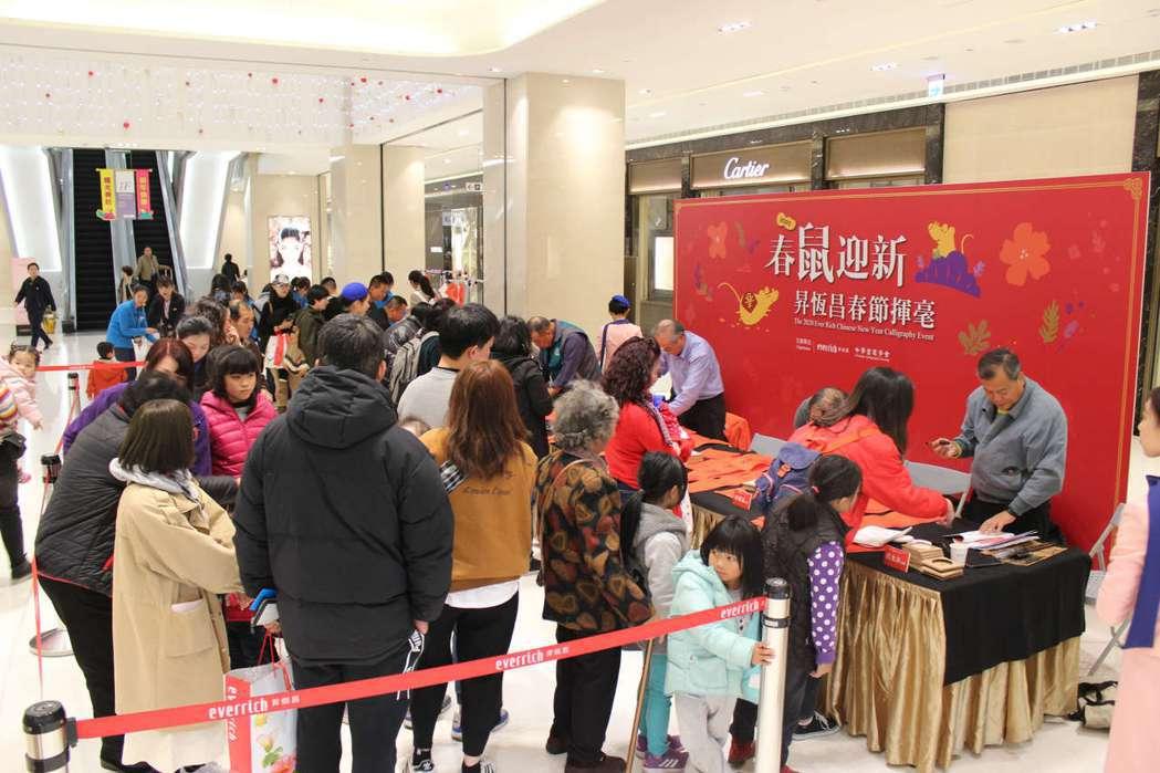 昇恆昌免稅店今天舉辦「2020春鼠迎新揮毫活動」,獲得民眾熱烈迴響,現場大排長龍...