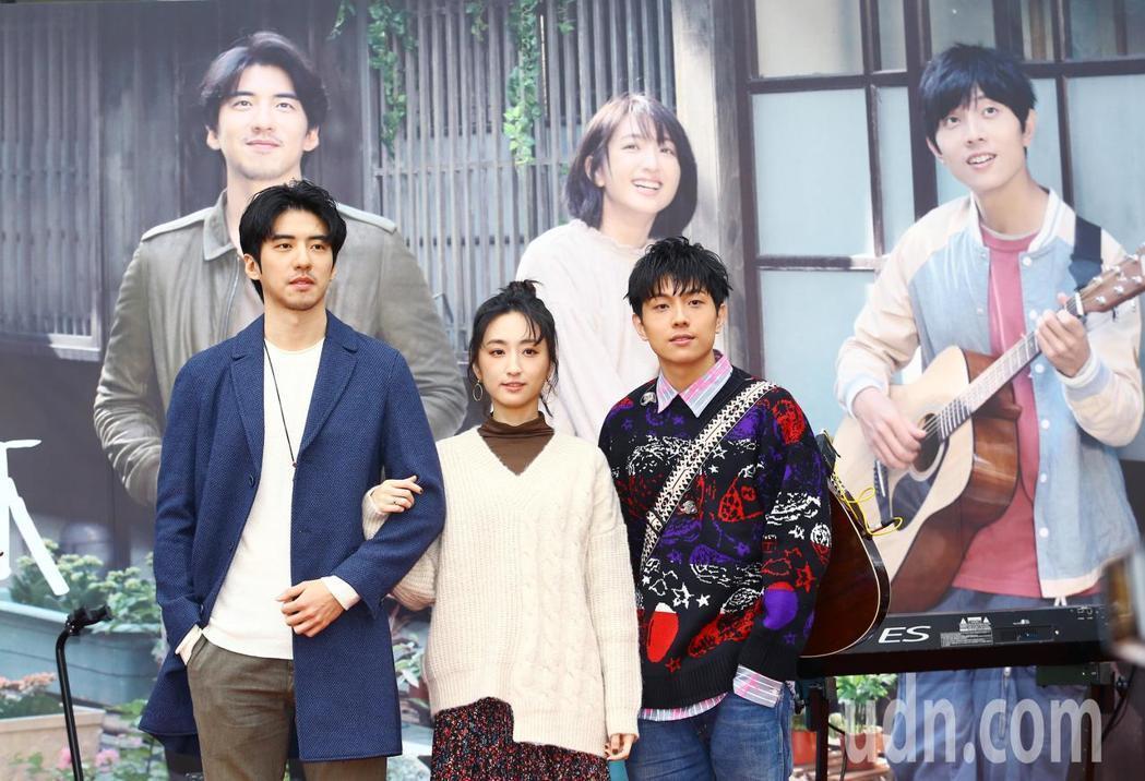 傅孟柏(左起)、柯佳嬿以及謝博安出席「你的情歌」限定演唱會為該片宣傳。記者杜建重