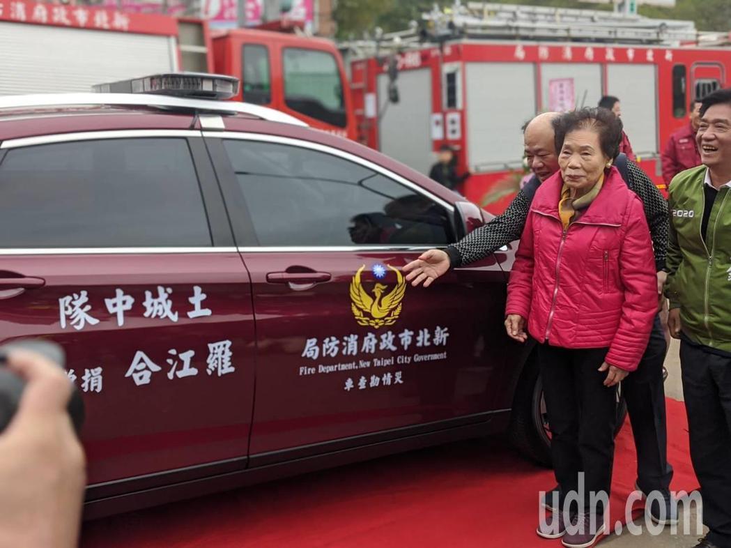 羅江合女士(90歲),共花2百萬二度捐贈災情勘查車給新北市消防局第五大隊。記者陳...