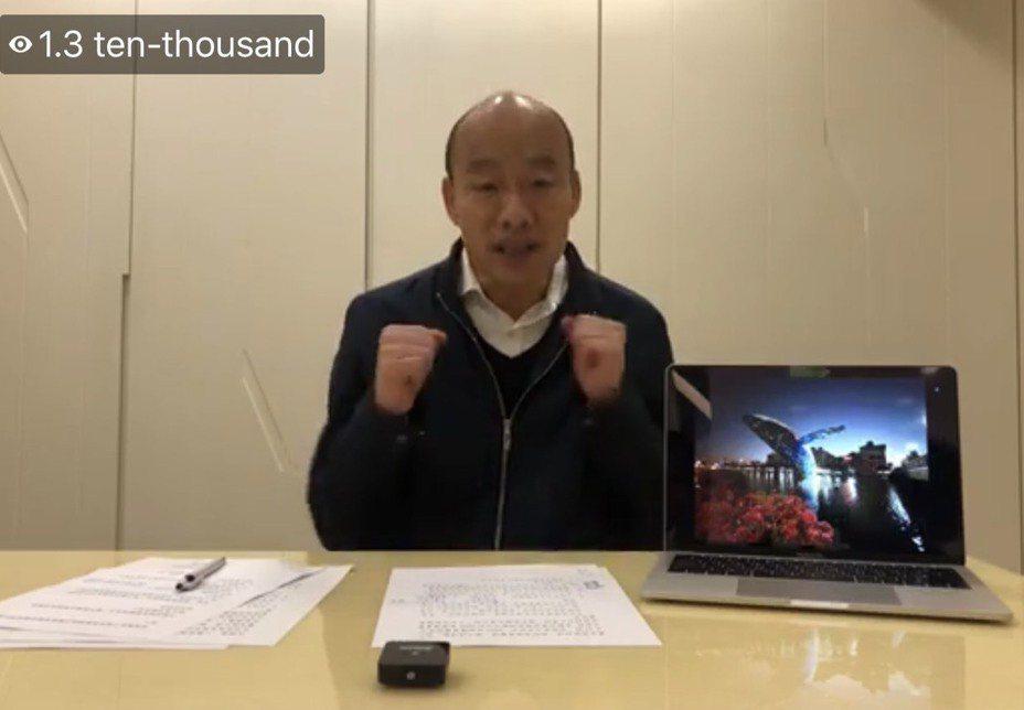 高雄市長韓國瑜請關心他的好朋友放心,「韓國瑜意志很堅定,會好好推動市政工作,我們不會鬆懈!」圖/摘自韓國瑜臉書