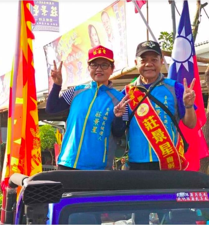 敗部復活!兩年前以97票落敗 他再戰屏東鄉長補選勝出
