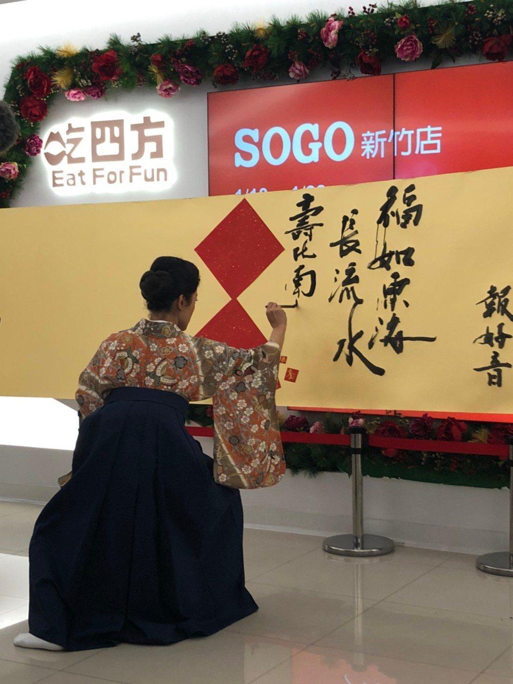 遠東SOGO百貨巨城店舉辦宮崎市集,宮崎書道家・今井美惠子小姐帶來的書道表演。 ...