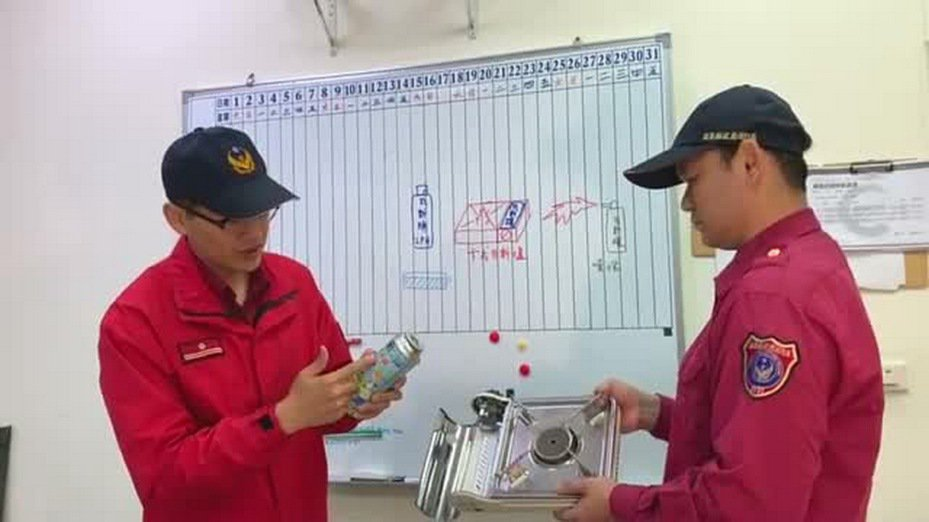 苗栗縣消防局說明卡式瓦斯罐的設計與桶裝瓦斯鋼瓶的不同。圖/苗栗縣消防局提供