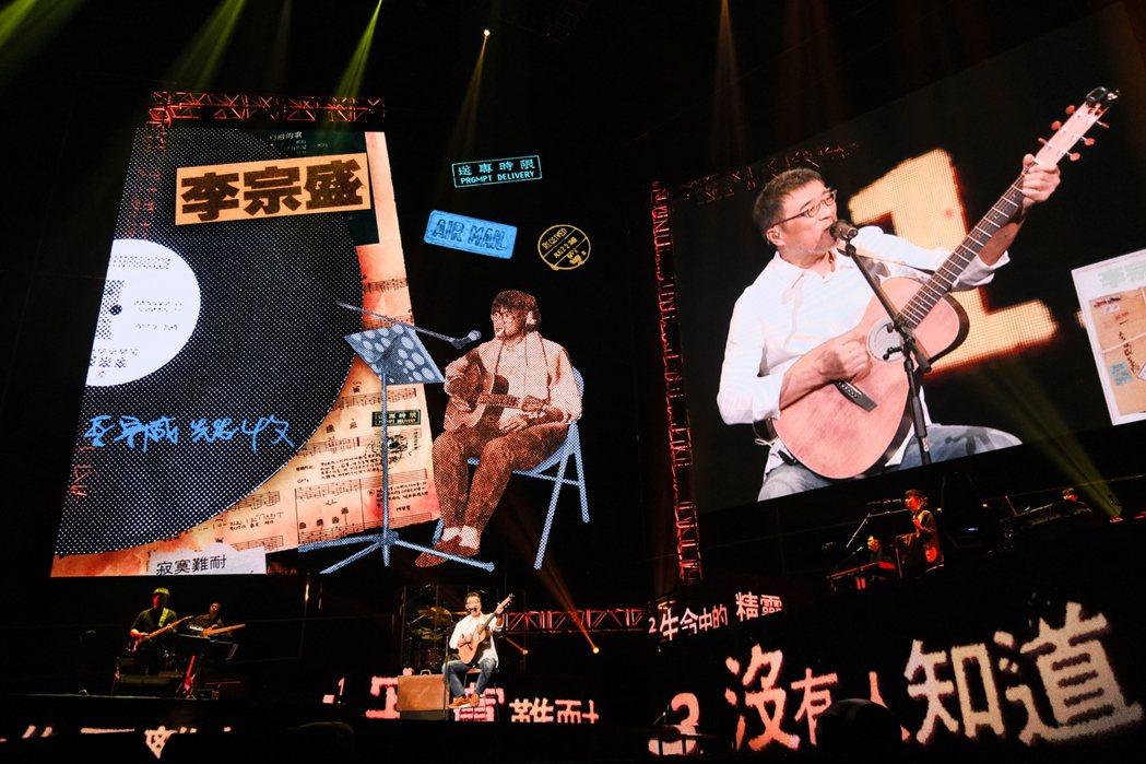 李宗盛首度站上高雄巨蛋,舉辦「有歌之年」巡演。圖/相信提供