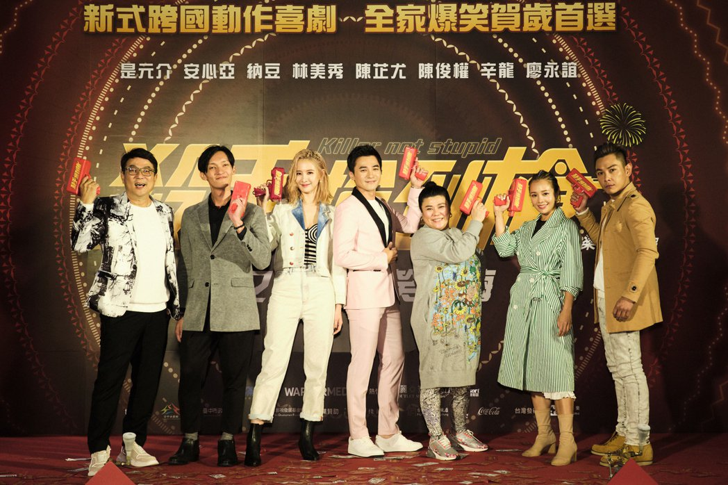 「殺手撿到槍」導演梁志強(左起)和主要演員陳俊權、安心亞、是元介、林美秀、陳芷尤...