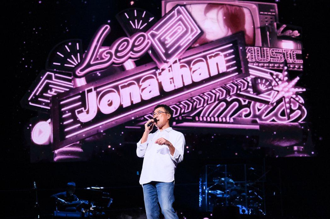 李宗盛在台上宣布捐出唱酬。圖/相信提供