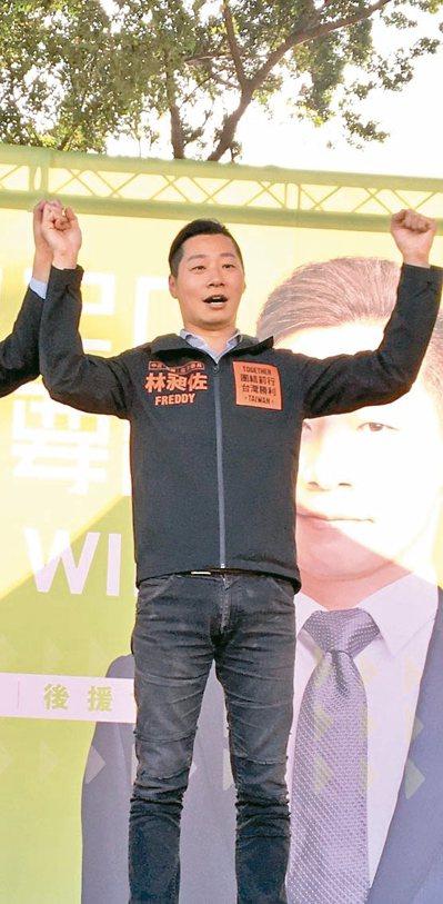 北市立委第五選區林昶佐順利連任。 圖/聯合報系資料照片