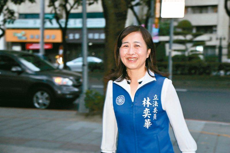 北市立委第六選區當選人林奕華。 圖/聯合報系資料照片