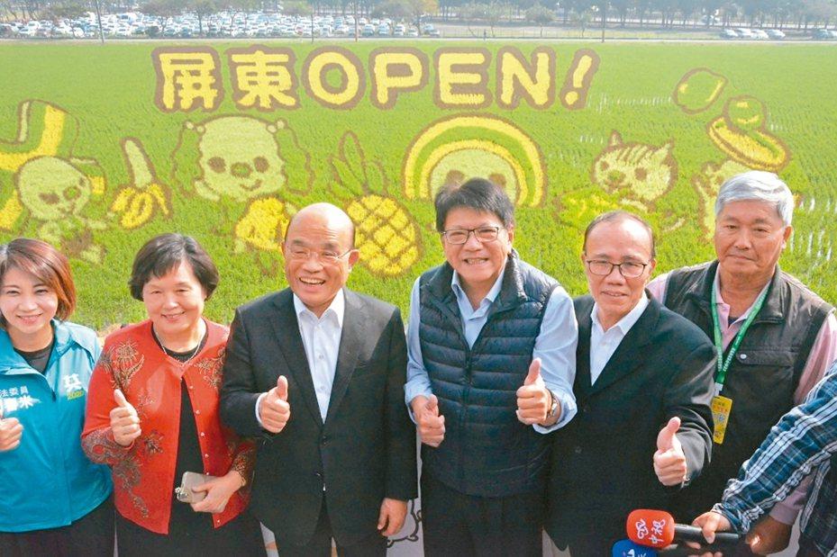 2020屏東熱帶農業博覽會昨天正式開幕,行政院長蘇貞昌(左二)及屏東縣長潘孟安(中)等人到場參加。 記者江國豪/攝影