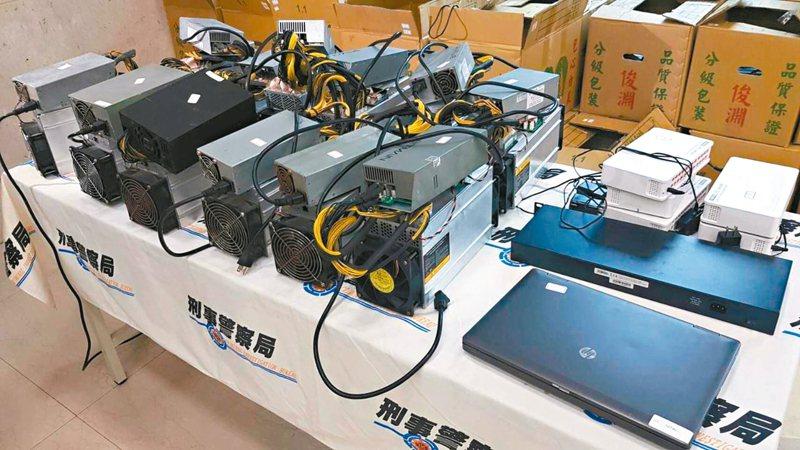 刑事局去年在桃園查獲林姓男子偷電以124台電腦挖礦,警方與台電依法查辦並求償。 圖/聯合報系資料照片