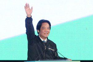 賴清德:國民黨若不調整 會遭受更大困難