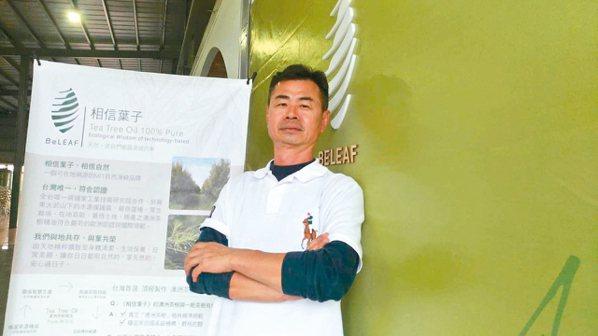 林衛生技執行長陳林瑭