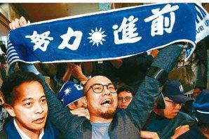 擴大不同聲音 國民黨改革擬春節前啟動