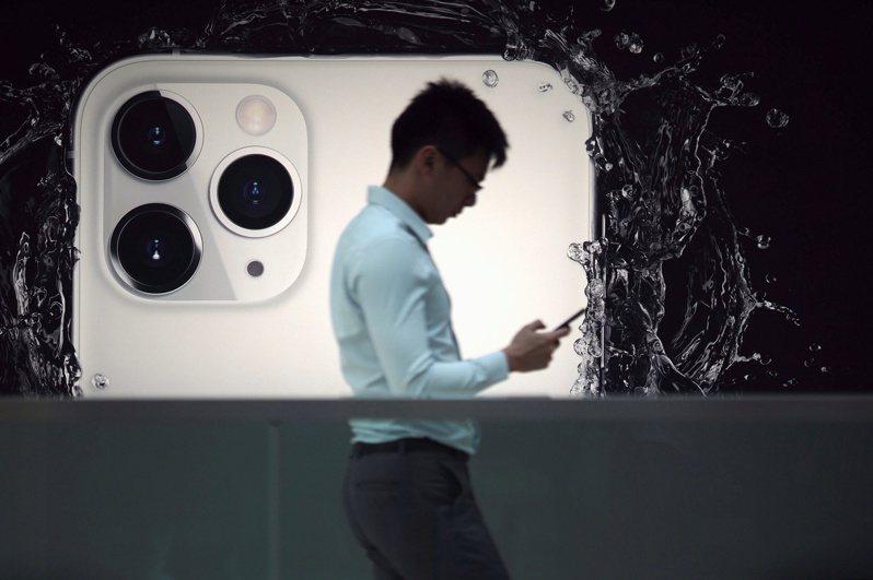 日本媒體《Mac Otakara》取得蘋果在中國的供應鏈的消息,並整理出7大有關新iPhone的細節。圖/路透社