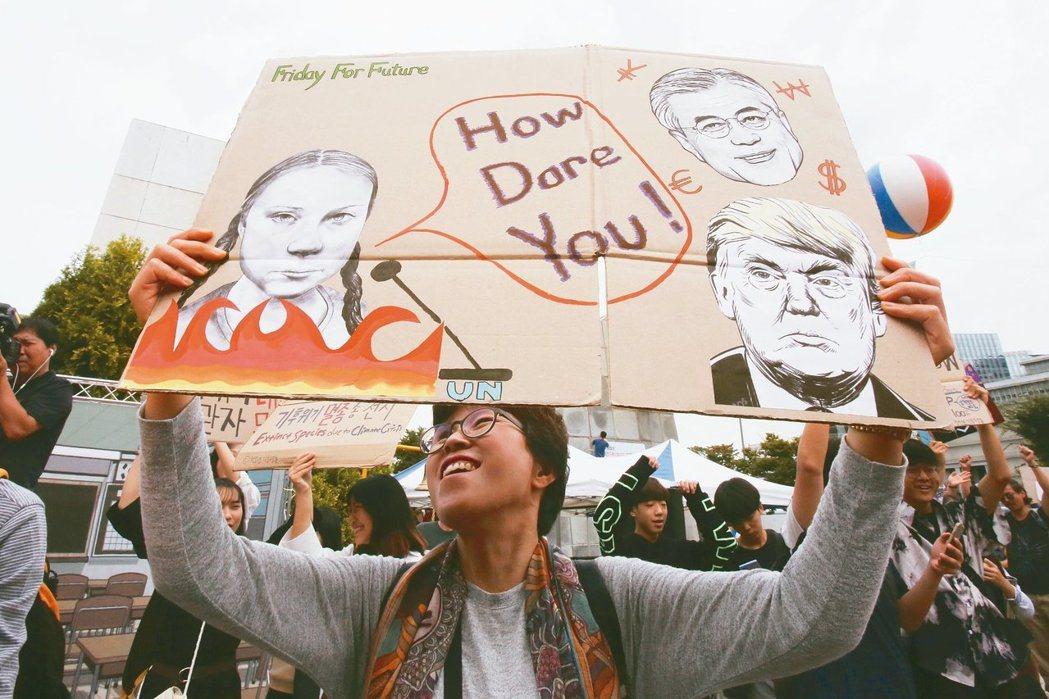 一個是堂堂全球第一大經濟體的領導人,一個是召喚全球年輕人上街抗議氣候變遷議題的少...