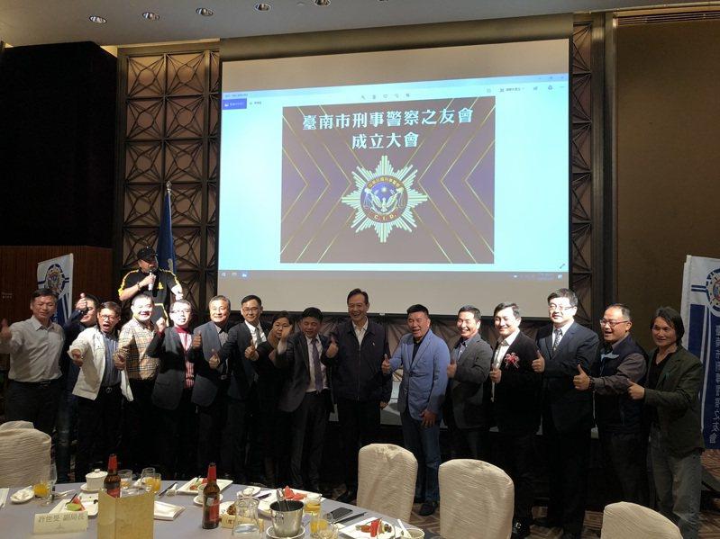 台南市刑事警察之友會,在台南市香格里拉遠東國際大販店舉行成立大會。記者黃宣翰/攝影