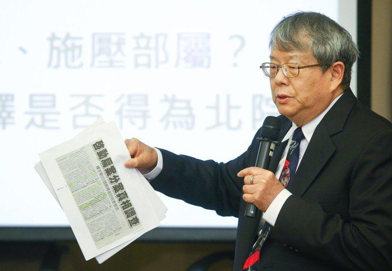 陳師孟。圖/聯合報系資料照片