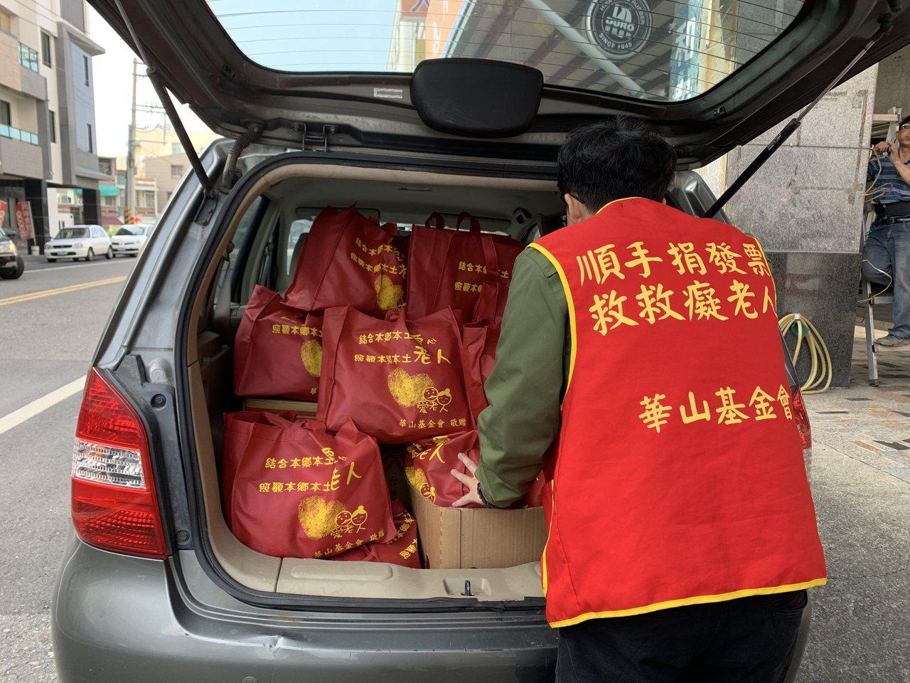 幾天後是春節 華山為孤老募集年菜尚不夠