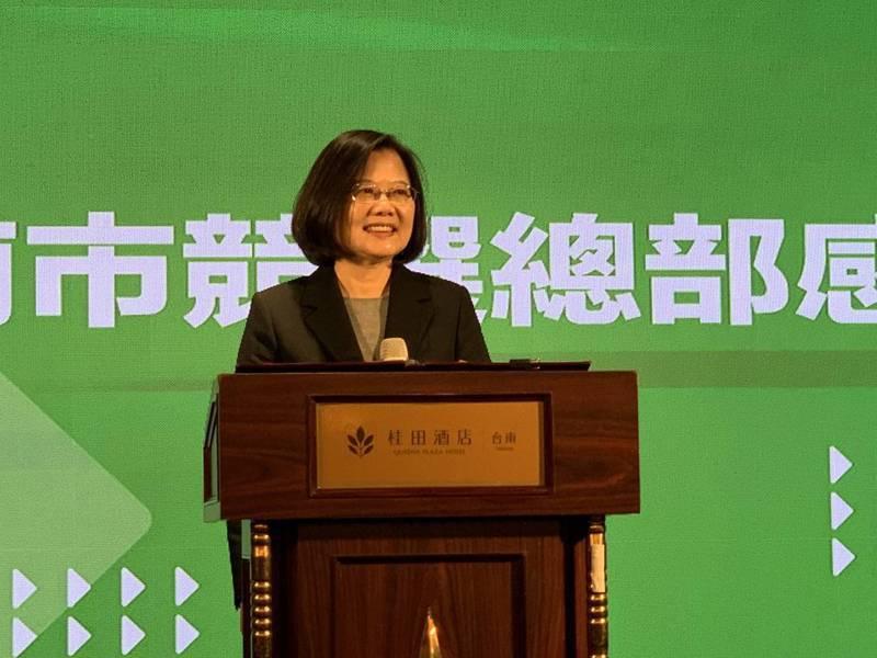 總統蔡英文致詞,感謝台南鄉親支持。圖/郭國文提供