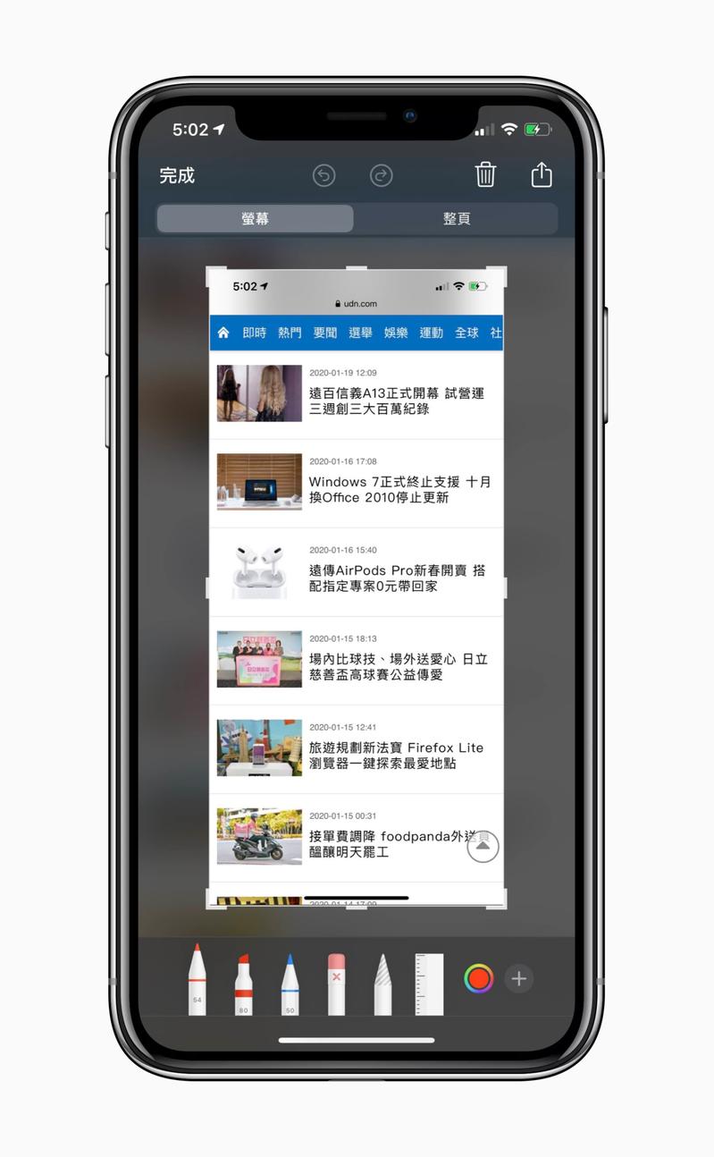 iOS終於有網頁長截圖功能了,同樣截圖方式,上方切換成整頁即完成。記者黃筱晴/攝影