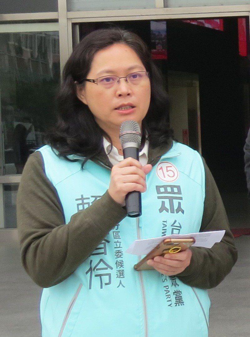 台灣民眾黨不分區立委當選人賴香伶是苗栗女兒,允諾在苗栗設點服務。圖/本報資料照片