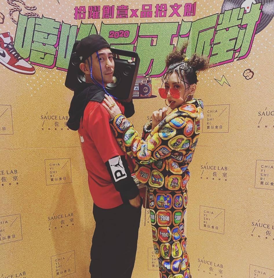 修杰楷(左)、賈靜雯夫妻舉辦嘻哈風尾牙。圖/摘自臉書