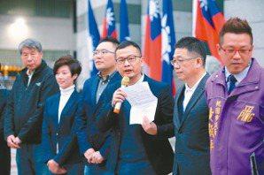 藍青壯派籲黨內大辯論:參選黨主席 要闡述兩岸路線