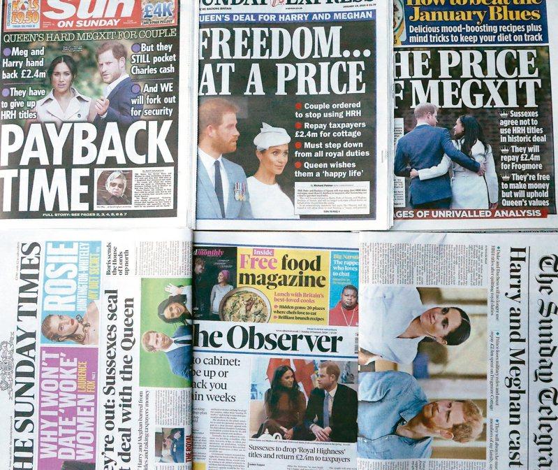 英國白金漢宮十八日宣布,哈利王子與妻子梅根將不再使用王室「殿下」頭銜。圖為英國各報十九日以頭版報導此事。 (美聯社)