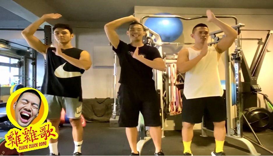 陳大天(右)邀來阮經天合跳「雞雞舞」。圖/擷自YouTube