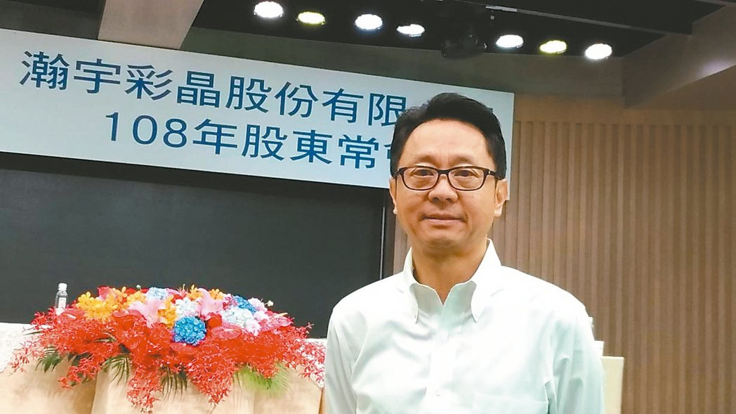 彩晶董座焦佑麒 (本報系資料庫)
