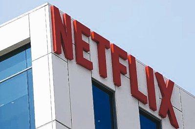 Netflix節目製作費每集上看900萬美元。 路透